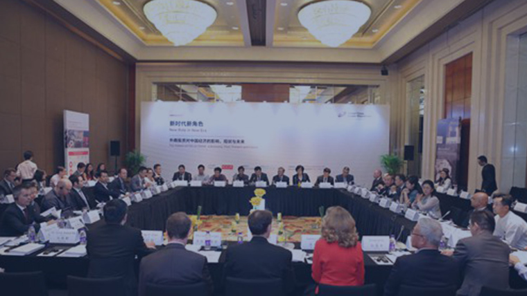 North Head, Global Times host roundtable to highlight FDI in China's growth, Belt and Road