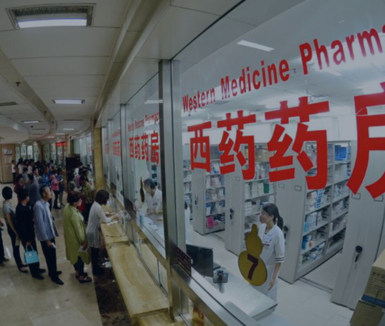 China Healthcare Outlook – 2017 Issue 4